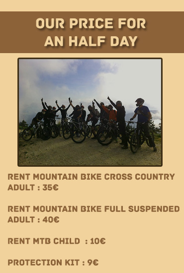 rent mountain bike